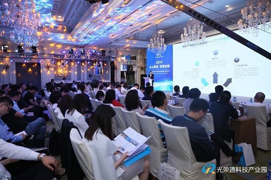 光荣道科技产业园在京获百余家企业关注配资资讯 产城融合成热点