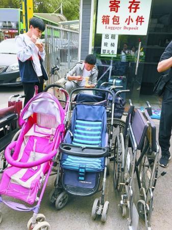 景区带火轮椅出租生意