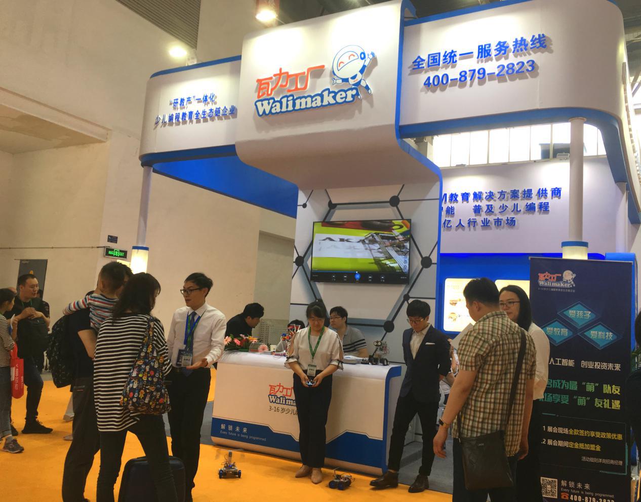 瓦力工厂亮相中国特许加盟展,备受教育投资人士关注