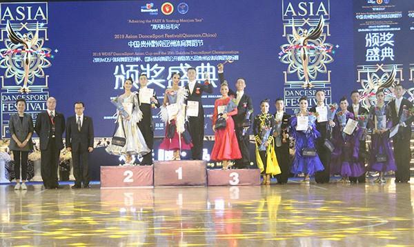 2019中国・贵州黔南亚洲体育舞蹈节圆满落幕,综漫之宅系魔王