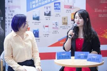 连尚文学举办网络文学现实题材精品创作论坛