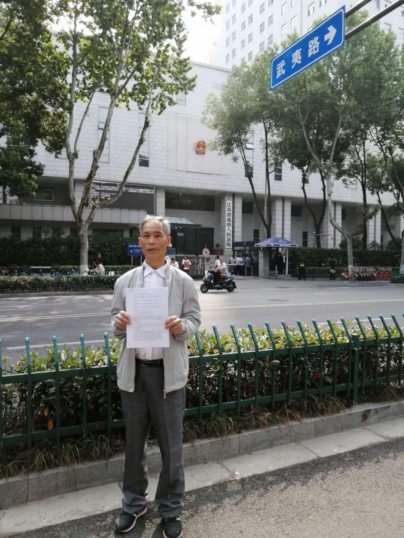 男子代购罐头获刑5年改判无罪 向江苏省高院申请