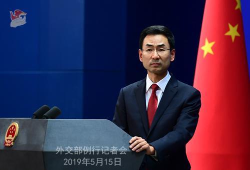 外交部:敦促美方停止借口安全问题打压中国企业