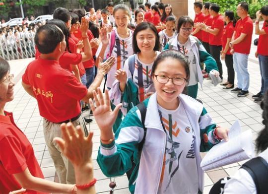 广州:中考志愿 这样填报不浪费每一分
