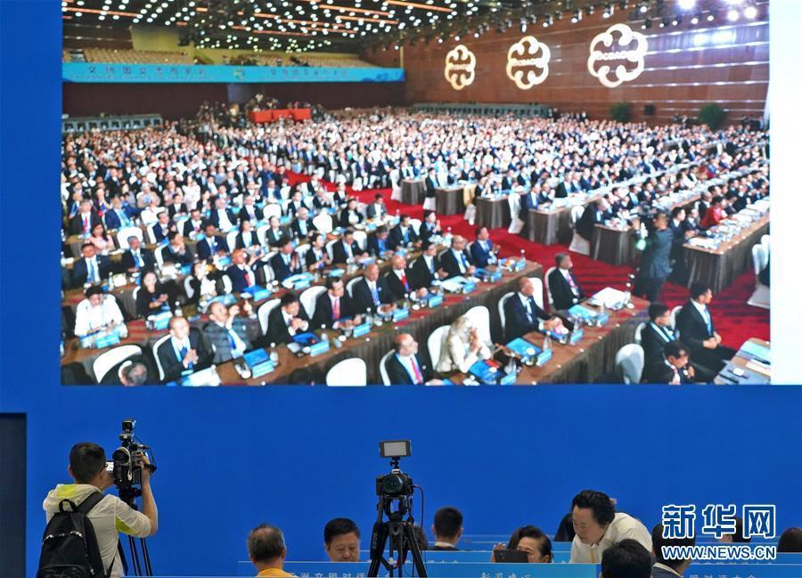 (亚洲文化对话年夜会XHDW)(1)亚洲文化对话年夜会正在北落幕