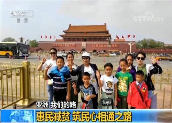 老挝农冰村小学师生代表在北京的照片