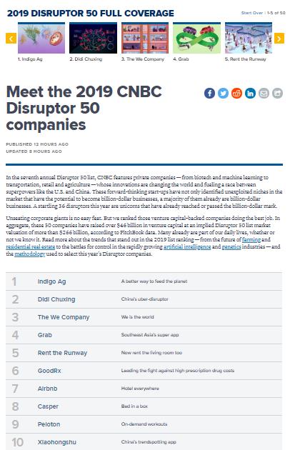 滴滴凭安全技术登CNBC全球创新榜 炒股配资位居第二