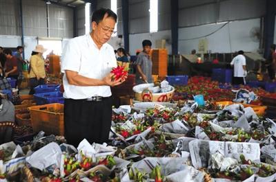 北京新发地市场进口水果亚洲超6成香港波鞋街怎么去