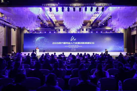 创赢无锡高峰论坛日前于太湖之滨成功举在线配资办