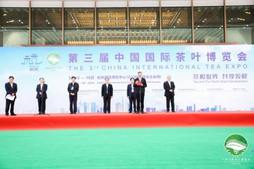 专业市场化运作 打造中国茶展之最