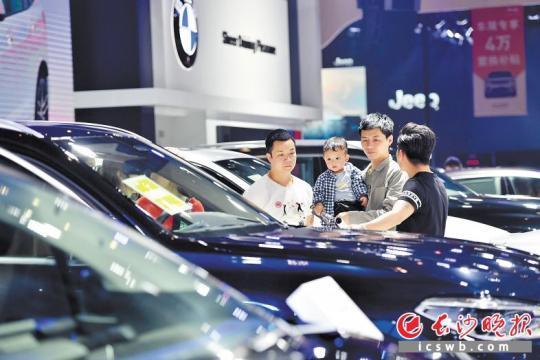 长沙晚报:贷款购车成消费信贷市场黑马