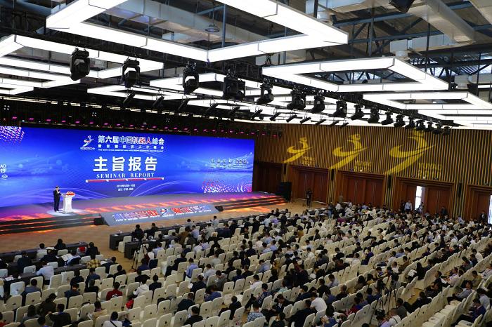 墨子集团董事长受邀出席第六届中国机器人峰会