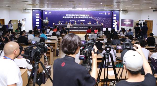 中信期货开户保证金百利好全力赞助2019年中国乒乓球公开赛