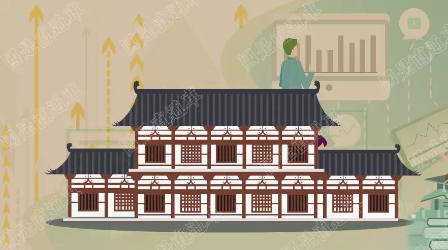 """中国经济学界的""""天下第一所"""",90岁了"""