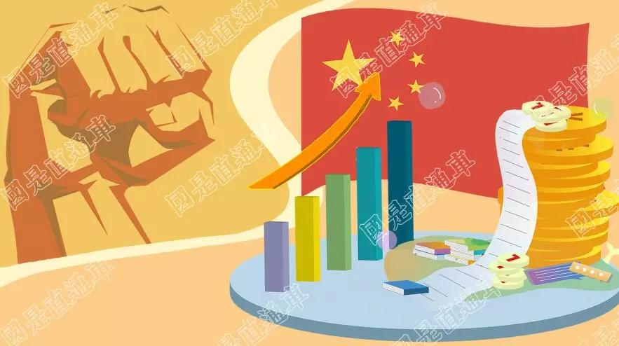 中国经济为何打不垮?