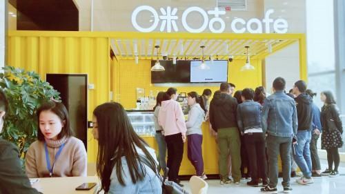 咪咕咖啡夏季新品惊喜上市 将打造首家5G互联体验空间