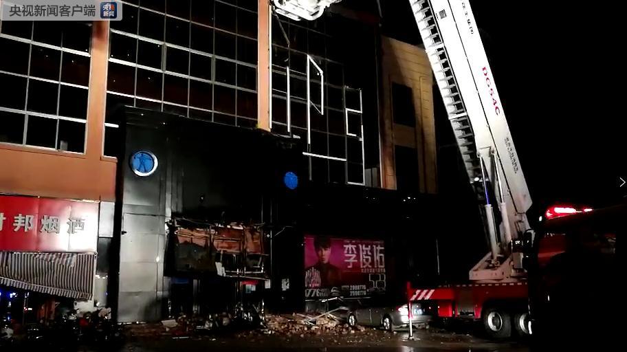 广西百色一酒吧发生坍塌 目前已经疏散救出64人