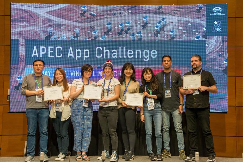 2019亚太经合组织APP挑战赛 滴滴代表配资资讯网中国首次夺冠