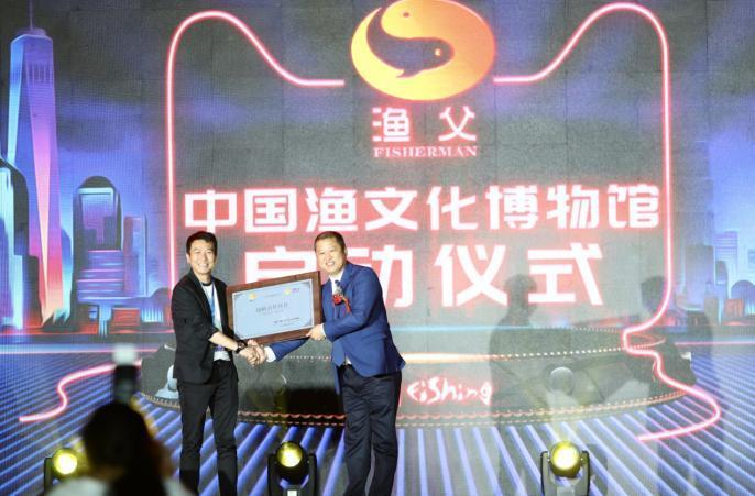5 18天猫快乐垂钓节暨中国渔文化博物馆启动仪式在京举行