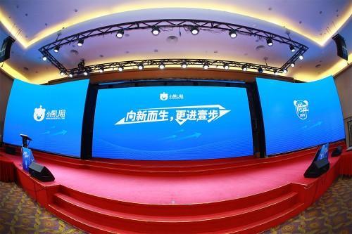 小熊U租1周年发布全新品牌形象,品牌化战略更进一步