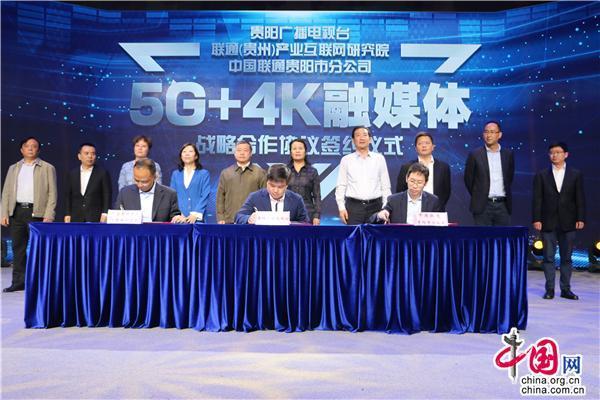 股票资讯网2019数博会贵阳将开启5G+4K融媒体大型直播
