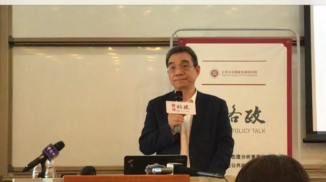 林毅夫:我对中美贸易战的三个观
