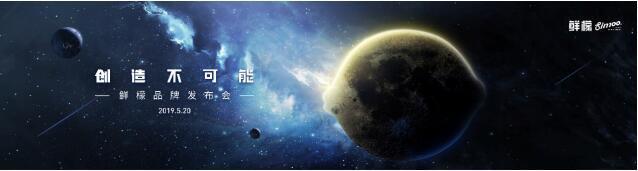 """虎彩旗下摄影品牌""""鲜檬""""重磅来袭,掀起行业新风潮"""