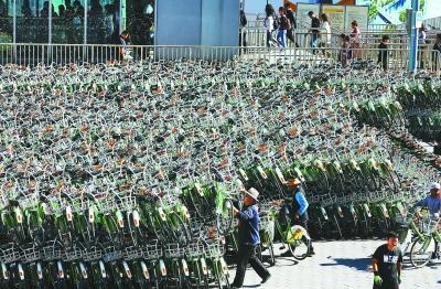北京:公租自行車成香餑餑