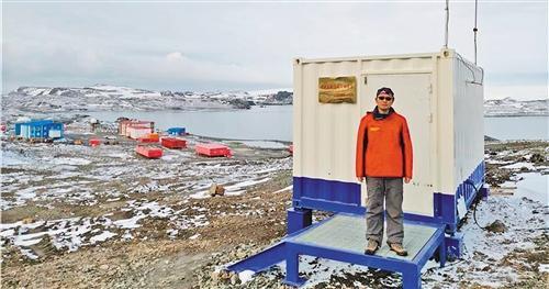 """南极也有地震台——在最南端聆听地球""""心跳"""""""
