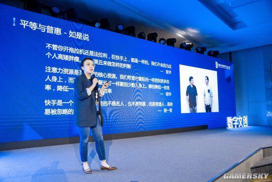 """股票资讯快手CSR负责人张帆:短视频让非遗文化""""活""""起来"""