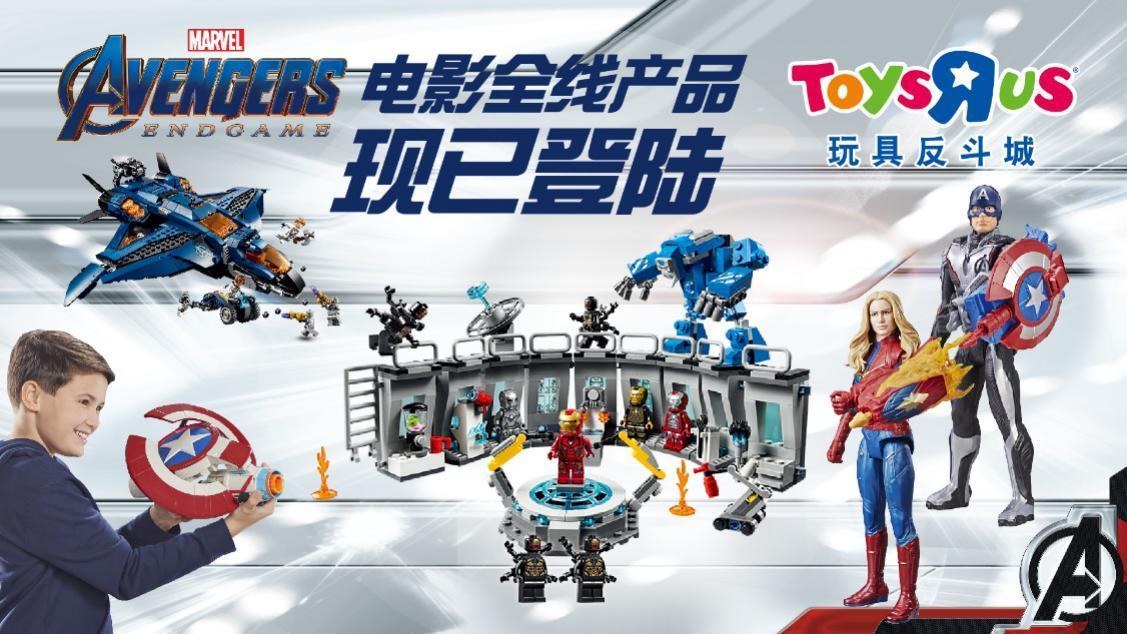 """玩具反斗城打造""""六一玩具节"""",升级中国玩具业生态圈"""