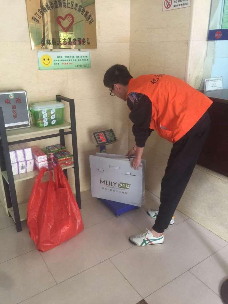 福建晋江今年将在133个股票配资场所开展生活垃圾分类试点