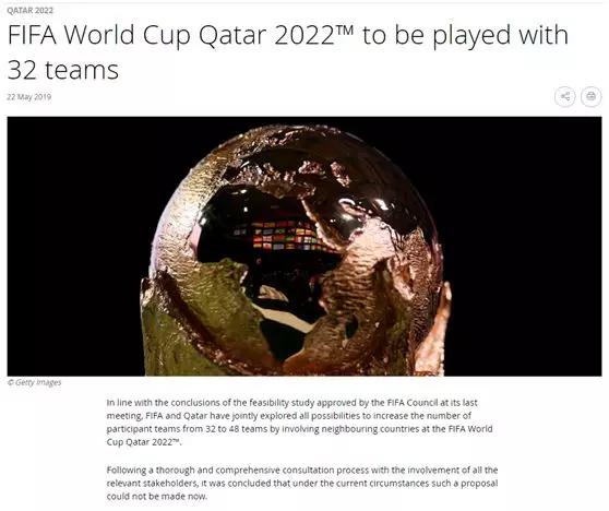 2022世界杯不扩军 网友:国足可以备战2026了