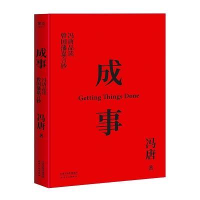 http://www.k2summit.cn/caijingfenxi/621932.html
