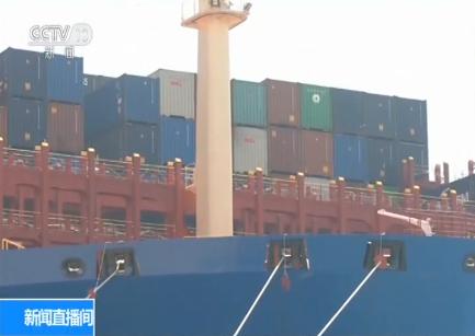 """共建""""一带一路""""项目典范:阿联酋阿布扎比码头迎全球最大集装箱船"""