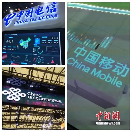 http://www.chinanews.com/cr/2019/0527/136748724.png