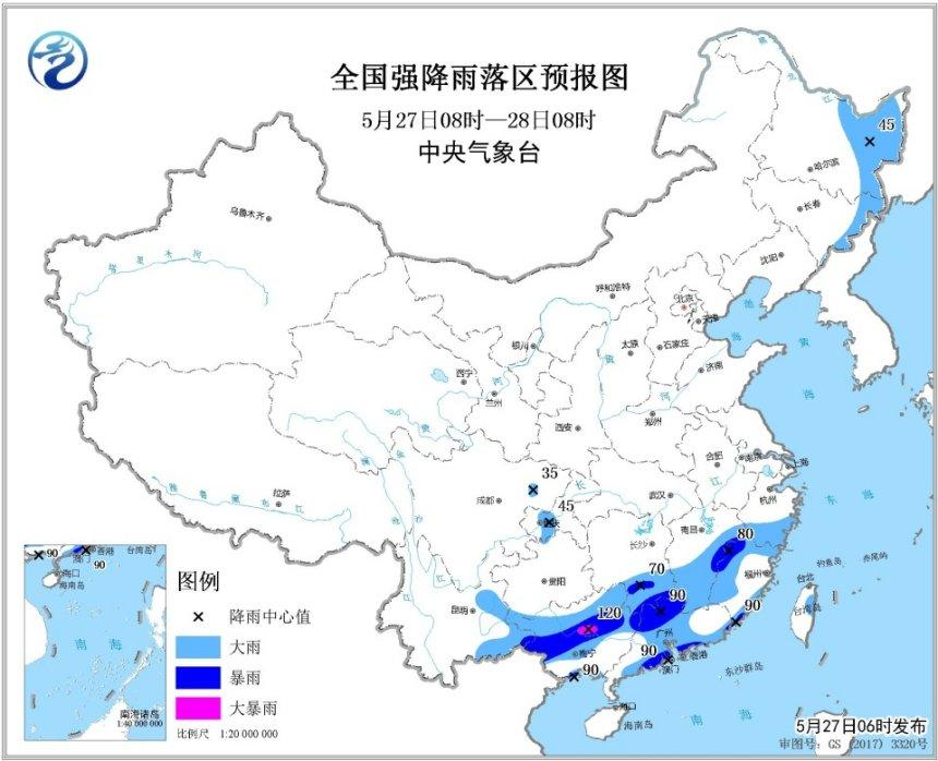 暴雨蓝色预警:8省市局地大暴雨