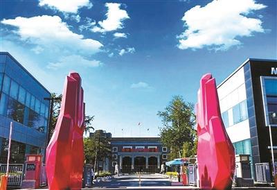 北京朝陽10家首批市級文創園區集中亮相文博會