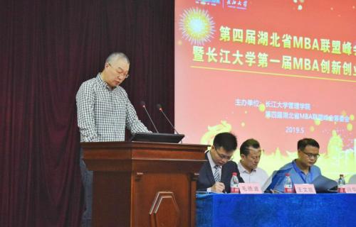 淼森集团CEO吕峰 受聘湖北省MBA联盟主席