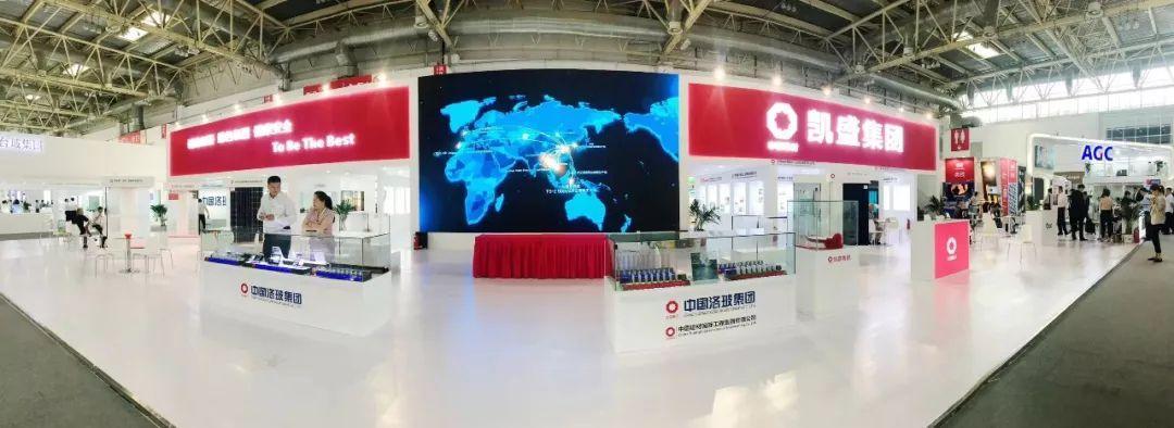 凯盛集团亮相第30届中国国际玻璃工业技术展览会