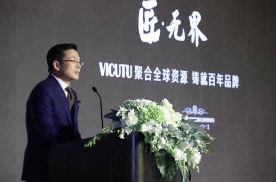 二十五年与三百年的相遇 VICUTU创始人蔡昌贤的坚持与坚守