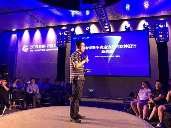 指令集CEO潘爱民:拥抱物在线配资联网 打造智慧生活