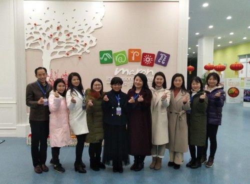 马荣国际教育签约小禾科技爱学系统 打造学校核心竞争配资平台力