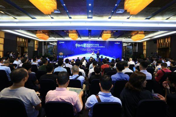 2019年度中国上市公司价值创造高配资资讯峰论坛暨颁奖典礼成功举行
