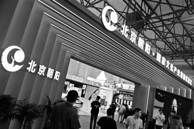 北京CBD等试点区域将实现5G全覆盖