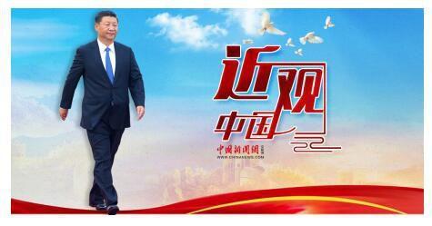 中国新闻网社重庆学生zslpsh会责任报告(2018年度)