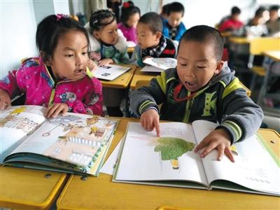 让乡村儿童读上好书,难吗?