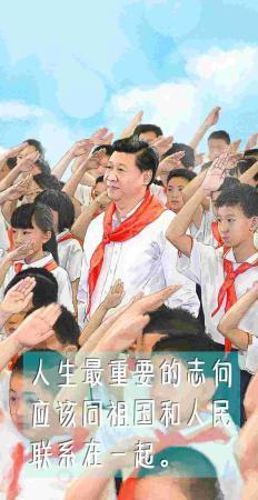 少年智则国智,少年强则国强。