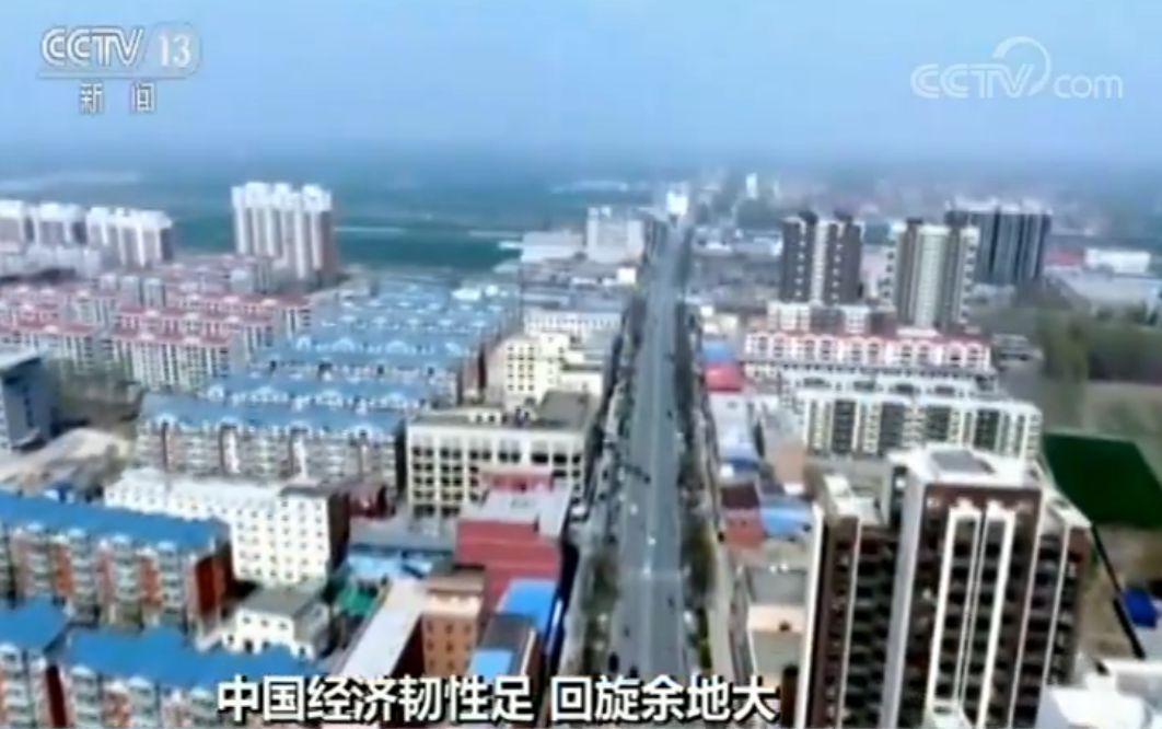 城镇化工业化让中国市场股票资讯网潜力巨大 经济转型升级新动能不断发展