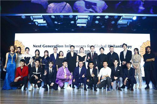 在线配资公司淡蓝公益耿乐出席中国青年明星公益榜样盛典 防艾事业发声